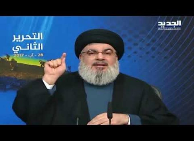 Hassan Nasrallah: Israel is in despair after the defeats of Daesh