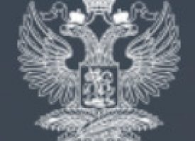Russian Foreign Ministry statement about the newest US anti-Russian sanctions