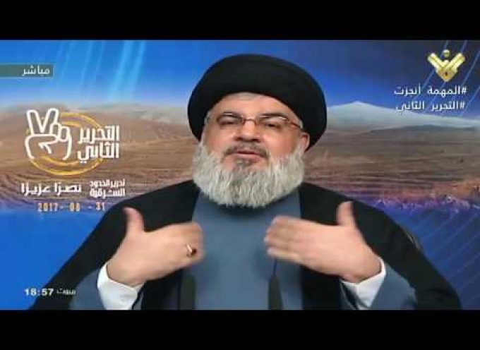 Hassan Nasrallah: in North Korea, Trump heads for a nuclear world war