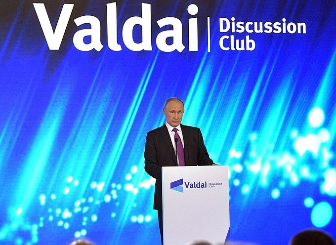 Vladimir Putin's speech at the Meeting of the Valdai International Discussion Club