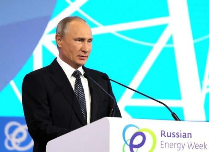 Russian Energy Week Forum