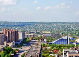 The Lugansk Republic situation, MID note to the DOS concerning Myrotvorets