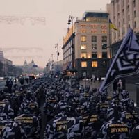 There are no Nazis in the Ukraine!  None!  Never been any!!  No such thing as a Ukie Nazi!!!