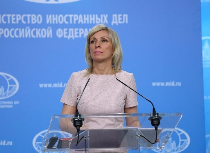 Briefing by Foreign Ministry Spokesperson Maria Zakharova, Moscow, April 12, 2018