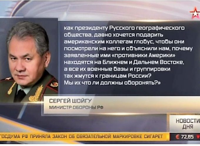Russian Defense Minister Army General Sergei Shoigu's interview with Italy's Il Giornale full version