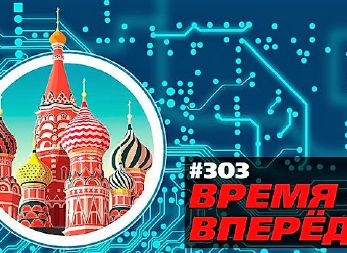 Russia has started building its own Internet, by Evgeni Super
