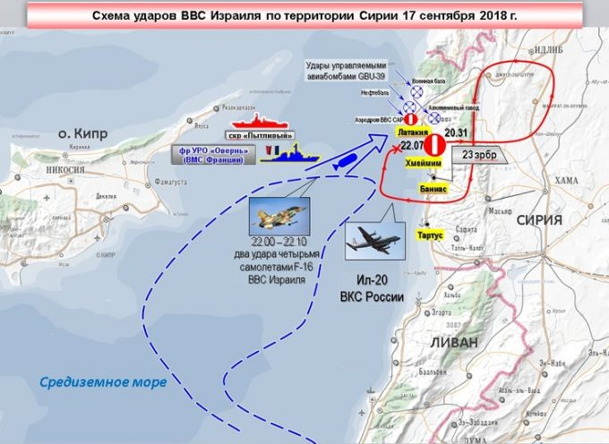 Russia blames Israel for the shooting down of her EW aircraft (UPDATED 2x)