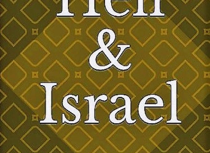 Scott Humor's new book Hell and Israel: Après Lavrov le Déluge