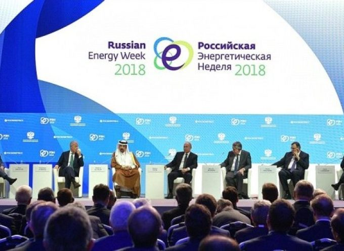 President Putin's Q&A at the Russian Energy Week International Forum