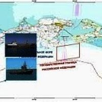FSB holds briefing on Kerch Strait crisis