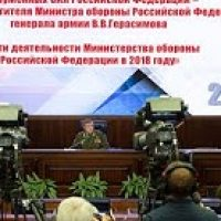 Chief of General Staff General of the Army V. Gerasimov briefs foreign military attaches