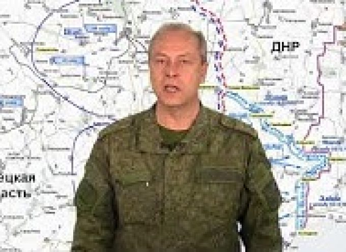 Emergency briefing of the head of Donetsk People's Republic Militia Basurin on the situation on 10.12.2018