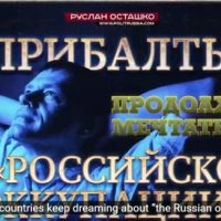 """The Baltic Countries Keep Dreaming About """"the Russian Occupation"""""""