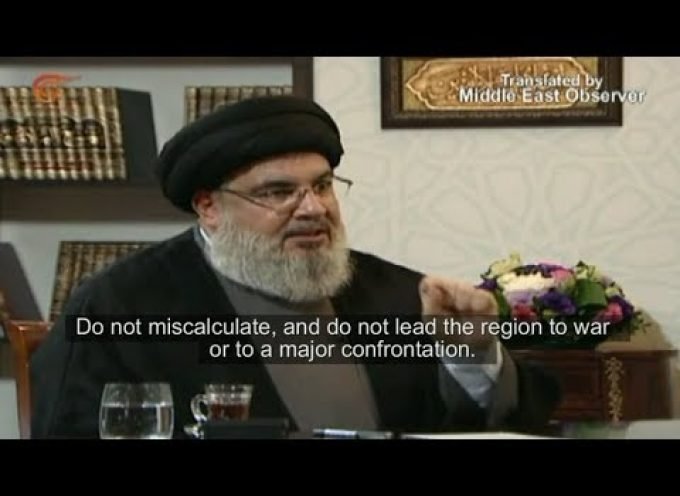 Nasrallah to Israeli PM: 'Any more Syria strikes could trigger major war' – English Subtitles