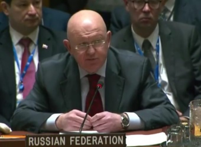 Statements of the Russian Federation for the UN Security Council meeting on the situation in Venezuela