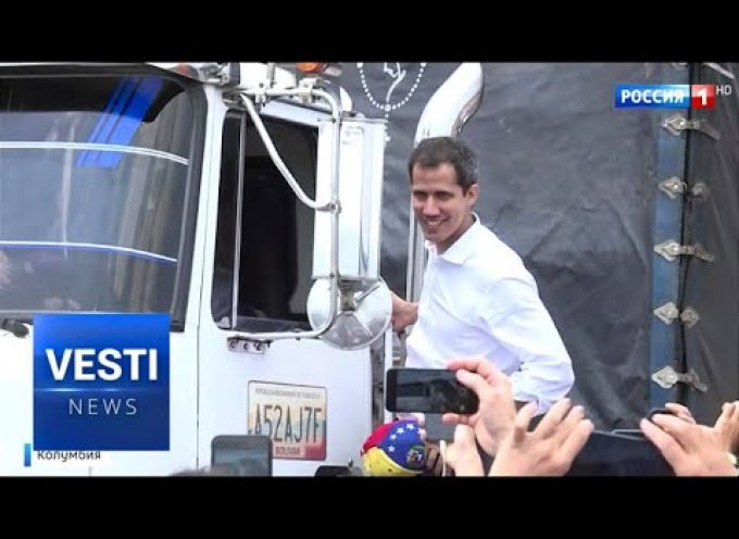 Guiado Flees to Colombia; Supports Government Coup, Starts Tour of US to Drum Up Support!