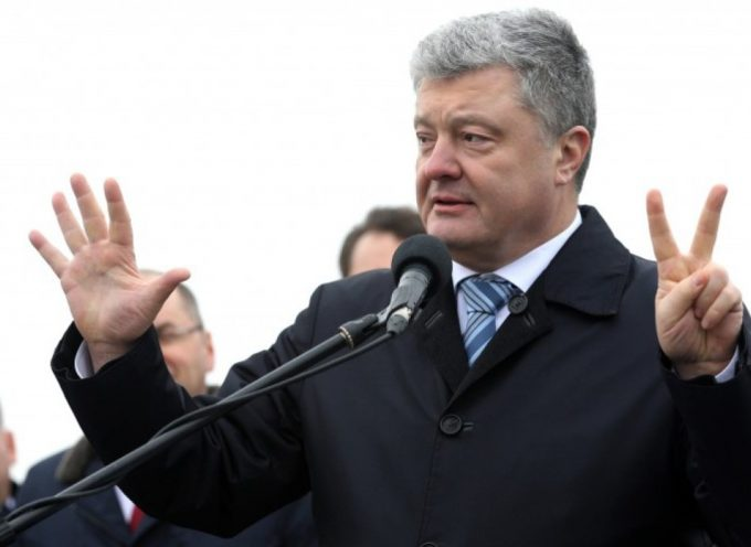 Petro Poroshenko and the Spanish Toad