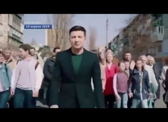 Ukronazi Banderastan sinks to a new low, Petro threatens to murder Zelenskii in a political video