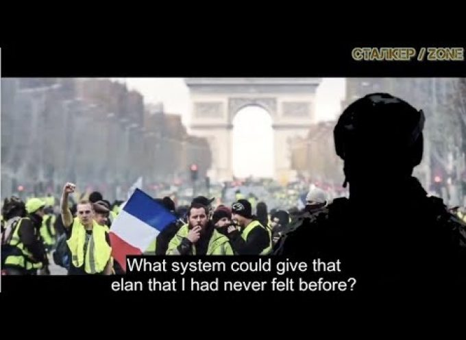 Yellow Vests: Realisation