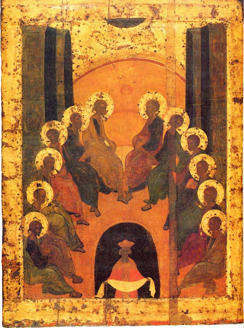 Holy Pentecost June 16th