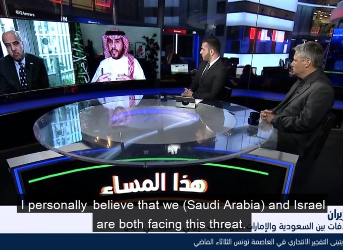 Saudi analyst on Israeli TV: 'Saudi Arabia & Israel should launch joint war on Iran' – English Subs