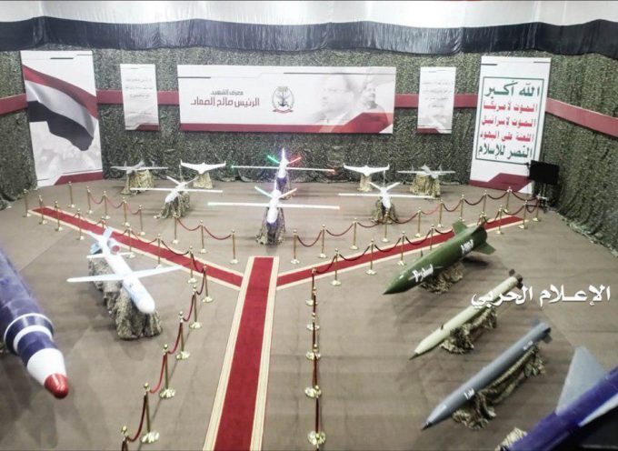 Exhibition of Houthi military-industrial achievements