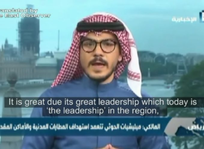 British-Arab think tank chief on 'greatness' of Saudi Arabia – English Subs
