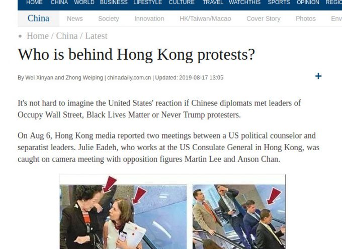 China Daily investigation: Who is behind Hong Kong protests?