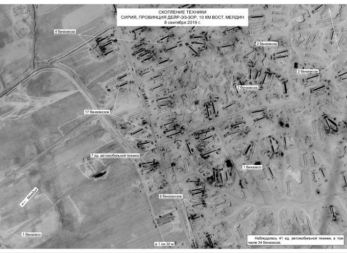 Russian Defense Ministry publishes evidence of US oil smuggling from Syria