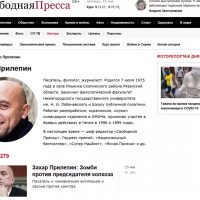 Everything Is Gone – Emo-Marxists Took the Baton from Russian Liberals (Ruslan Ostashko)