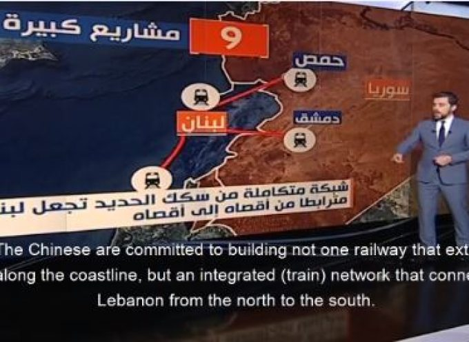 China's $12.5 billion plan to transform Lebanon's infrastructure (Arab TV report)