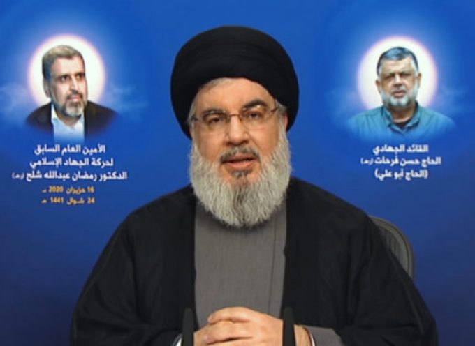 Nasrallah: US choking Lebanon, Hezbollah will respond, Iran/China on standby