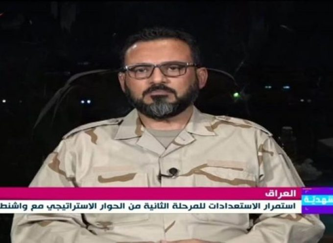 Iraqi PMF leader: Operations on US forces to escalate day by day