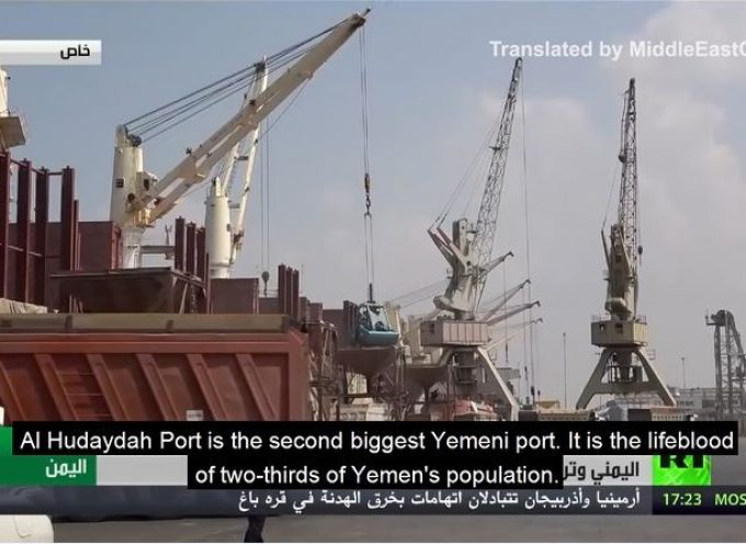Saudi-led blockade keeps lifeblood Yemeni port at standstill