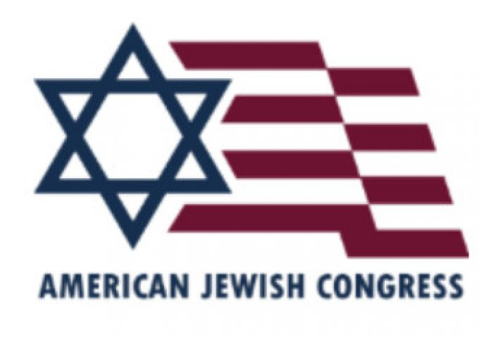 And now, a message from our friends of the American Jewish Congress about free speech
