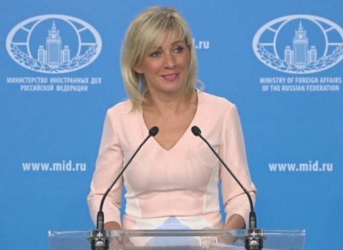 Russian Foreign Ministry Is Concerned About Political Persecution in the United States
