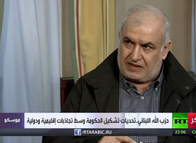 Hezbollah: Russia serious about investing in Lebanon, but requires new govt.