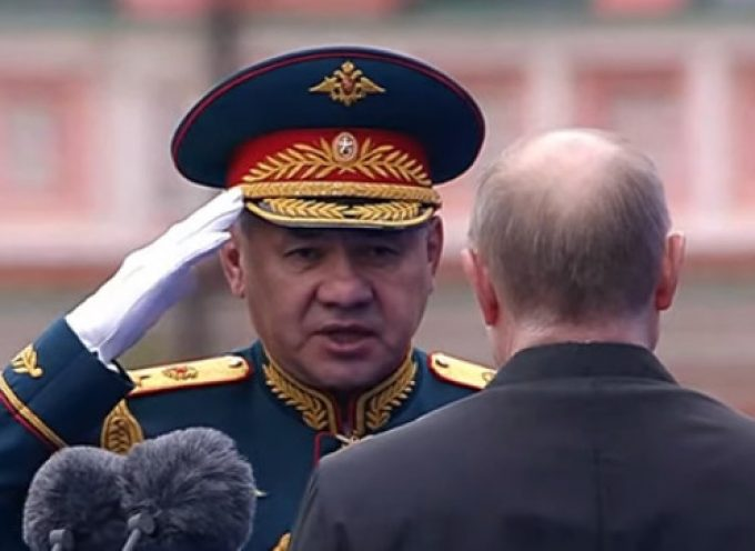 Moscow hosts Victory Day parade on Red Square