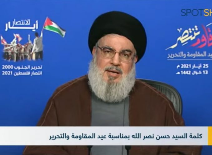 Nasrallah: Future violation of al-Quds will trigger regional war with Resistance Axis