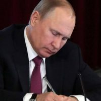 """Article by Vladimir Putin """"Being Open, Despite the Past"""""""