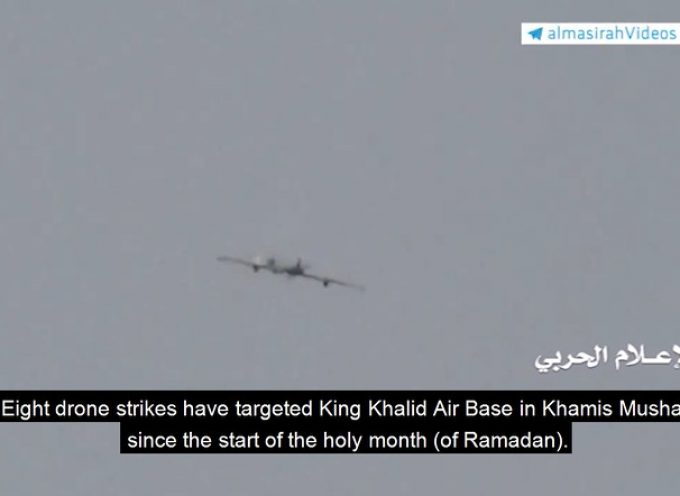 TV report on how Yemeni UAVs are changing course of Saudi war