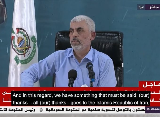 Hamas' Leader in Gaza: 'All our thanks goes to Iran for its total support'