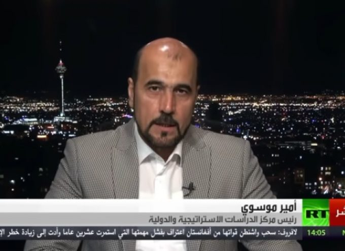 Iranian analyst on Tehran's efforts in post-US Afghanistan & role of Taliban