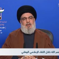 We're integrating entire Resistance Axis to prepare for war with Israel: Nasrallah