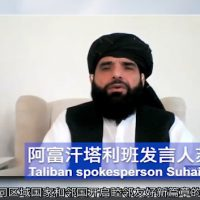 Global Times exclusive interview with Afghan Taliban spokesperson Suhail Shaheen