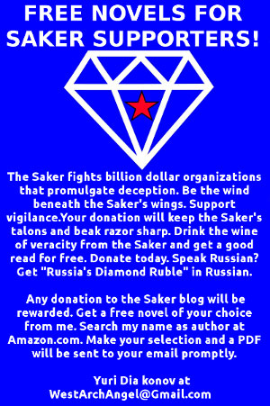 Free novels for saker supporters